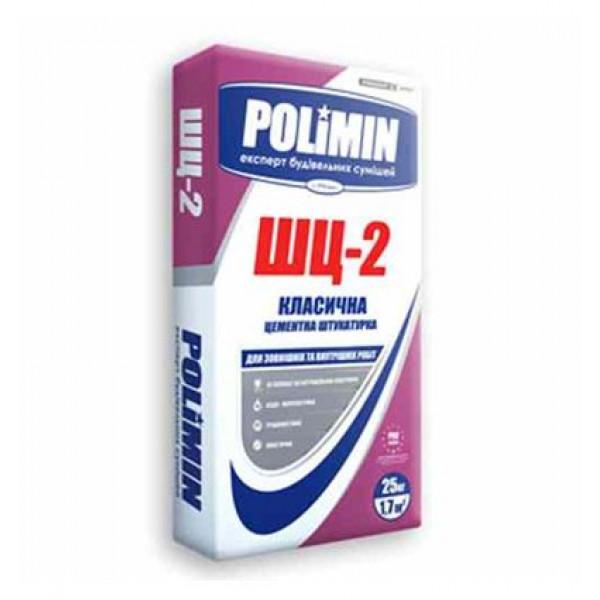 Штукатурка цементна Polimin ШЦ-2 25кг