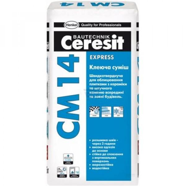 Ceresit CM 14/25кг клеючий розчин швидкотвердіючий (пал. 54шт)